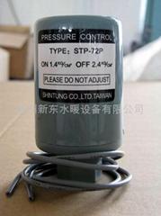 雷達牌水泵壓力開關(STP-72P)
