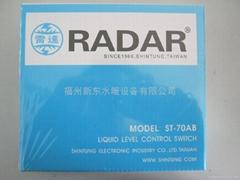 Level Control (ST-70AB)