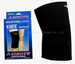 橡膠護膝 sport support