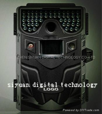 digital camera binocular VC-660 1