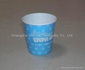 wholesale paper cup for dental use 1