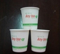 6oz paper cup for dental or tea 1