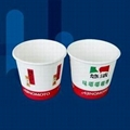 wholesale 3oz standard degustation cup