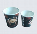 6oz paper cup for dental or tea 2