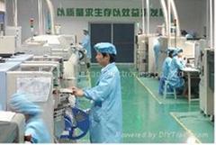 廣州捷耀電子有限公司