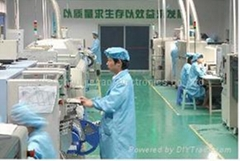 guanzhou jieyao electronics co., ltd