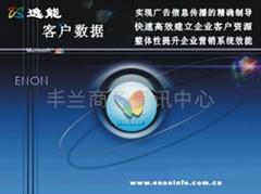 广州房地产企业名录