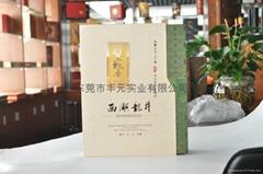 茶葉禮品盒