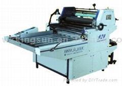 Waste Base Glue Film Laminating Machine