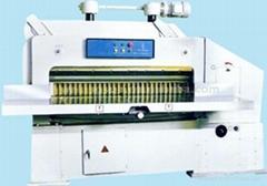 QZ Series Mechanical Paper Cutter