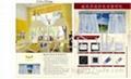 供应磁悬浮遥控窗帘机,遥控窗帘 1