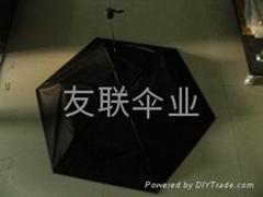 三折防风超超细雨伞可防台风