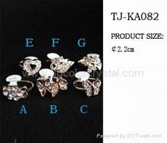 水晶戒指,珠宝首饰