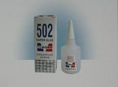 本公司生产供应502瞬间胶,环氧胶,厌氧胶,电子灌封胶,百得