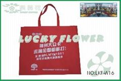环保宣传包-广州市白云区乐开花无纺布手袋厂