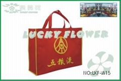 环保促销袋-广州市白云区乐开花无纺布手袋厂