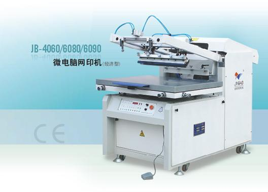 Screen printing machine of t shirt and paper vicstar for T shirt printing machine suppliers