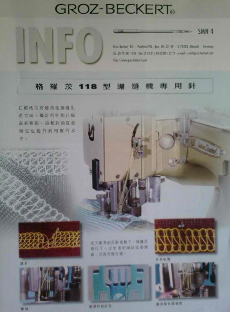 Embroidery Needles for Home & Commercial Embroidery Machines