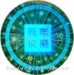 laser hologram products