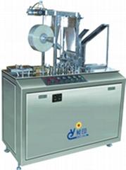 CY2001V型磁帶.CD.VCD.DVD透明膜三維包裝機(