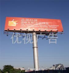 单立柱、广告牌、房产围挡、路牌指示牌