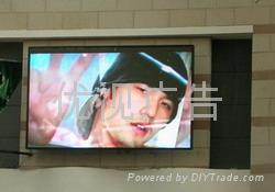 灯箱广告牌、霓虹灯、led、宣传栏制作 2