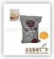 爆米花原料 爆米花專用玉米 深圳爆米花原料 1