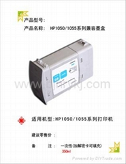 HP1050系列兼容墨盒