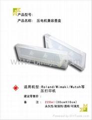 压电机连供墨盒(220ML/440ML)
