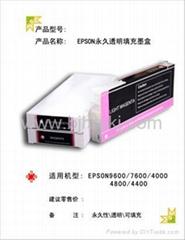 EPSON7600/9600/4000/4800连供墨盒