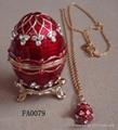 Faber egg jewelery box,trinket box,craft,gift 2