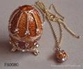 Faber egg jewelery box,trinket box,craft,gift 3