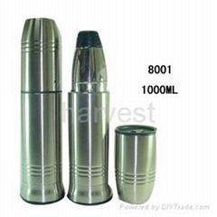 vacuum flask,mug,flask, cup,vacuum bottle,coffee pot
