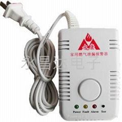 深圳天然氣洩漏探測器