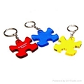 Poly Key Chains as promotional gifts