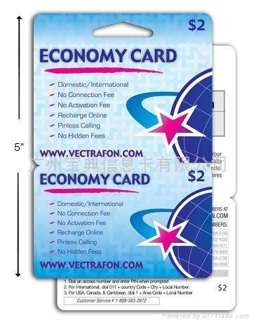PVC卡 3