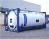ISOTANK罐箱租賃,液化汽罐租賃,國際海運,內貿集裝箱