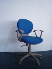 Clerk office chair