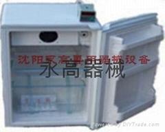 車載恆溫保存精子用冰箱
