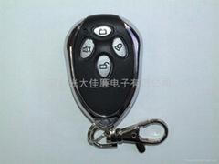 高档汽车型专用遥控器