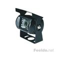 120 degree Night Vision IR Camera for