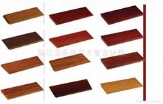 sell engineered flooring,laminated flooring,pvc