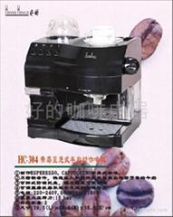 HC-304带磨豆机半自动咖啡机