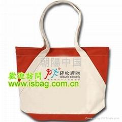 廣州市添盈無紡布制品有限公司