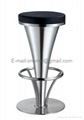 BS70# Stainless steel bar stool