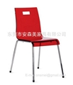 PC27# Acrylic plastic chair