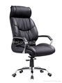 F175# Executive chair