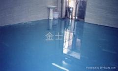 金士源环氧树脂自流平地坪