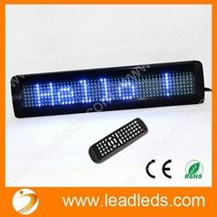 蓝色英文遥控车载LED显示屏
