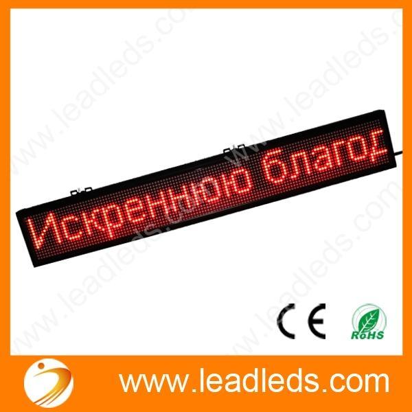 high brightness P7.62 LED module indoor LED bus display 1